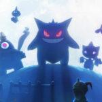 Chenapans d'Halloween – Guide de l'étude ponctuelle